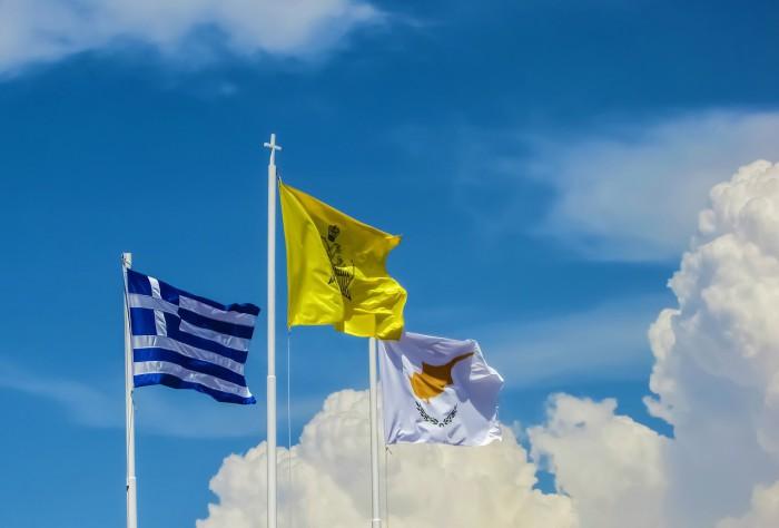 flag-1642955_1280