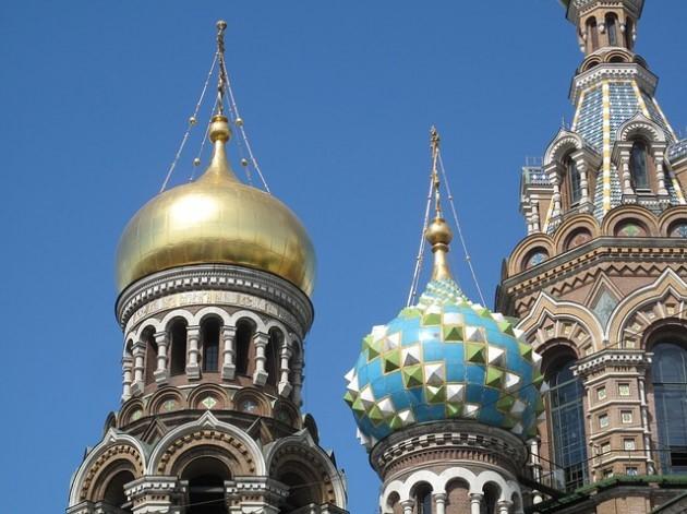 Das Gebäude von Russland